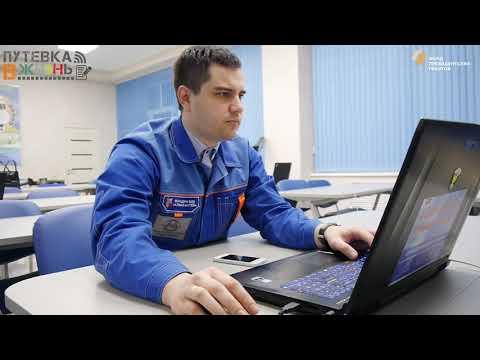 Профессия: инженер-программист станков с УПУ