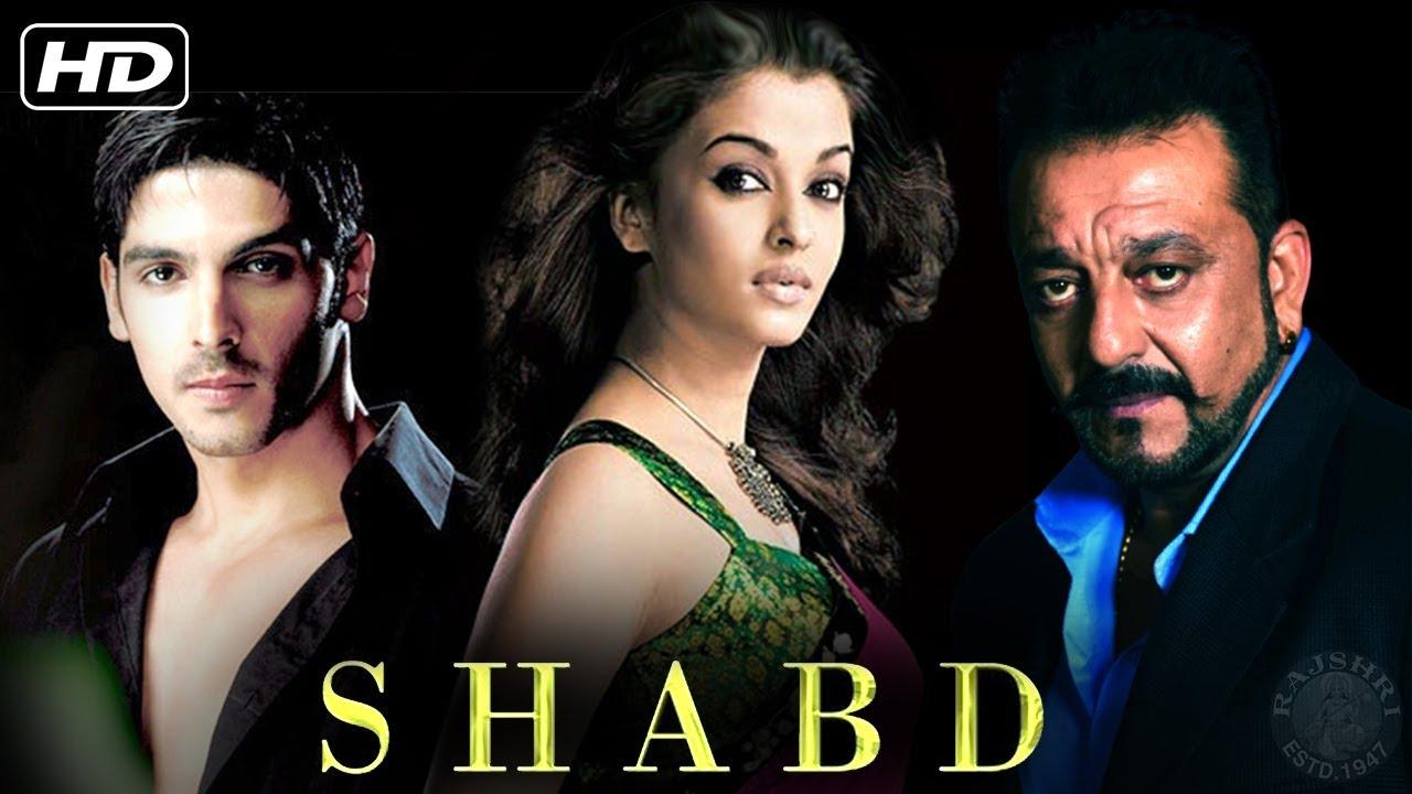 Download Shabd Full Movie   शब्द 2005   Sanjay Dutt, Aishwarya Rai, Zayed Khan   Thriller Hindi Movies