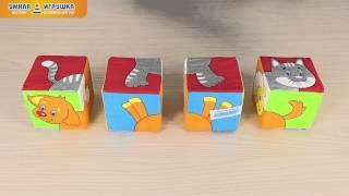 Кубики «Собери картинку -- Животные 2», Мякиши
