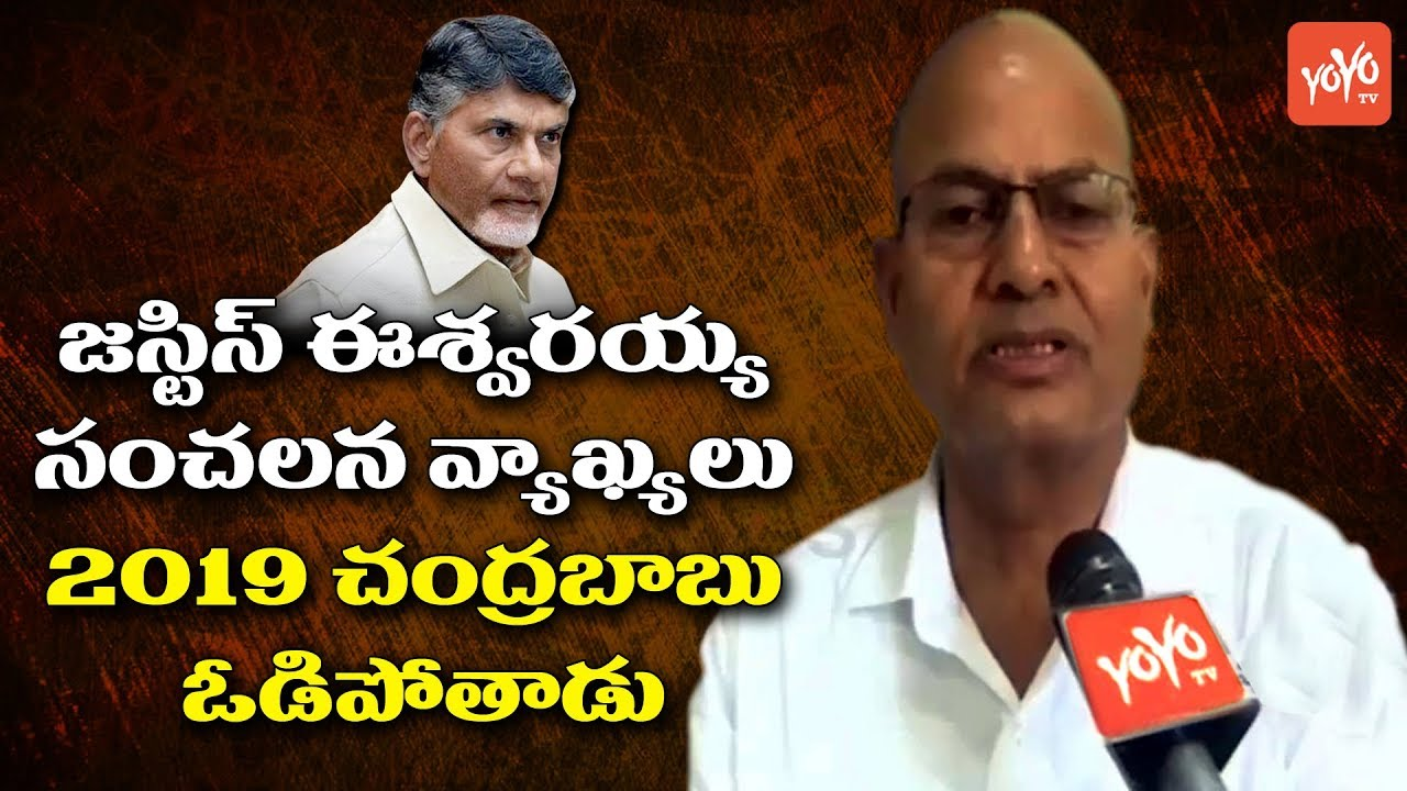 ap-news-ap-election-news-2019-ap-politics-ysp-mani