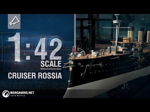 1:42 Scale: Armoured Cruiser Rossia
