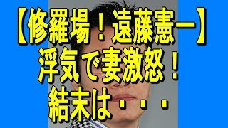 【関連動画】 ドロップ@哀川 翔:遠藤憲一 https://www.youtube.com/wa...