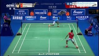 [Highlights] 2014 Badminton China Masters MSSF Lin Dan Vs Wang Zheng Ming