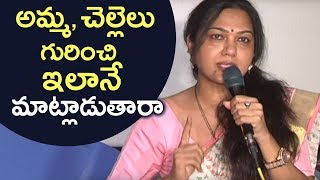 Think 100 Times Before Commenting On A Women | Hema Strong Warning To Social Media People | TFPC