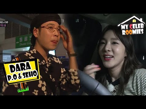 [Living together in empty room] 발칙한 동거 -What is the surprise pickup plan of Dara !?20170728