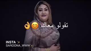 احمد قولي ليك براك .. عوضية عزاب .. إحساس انسان