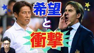 日本×パラグアイ徹底分析&スペイン代表監督解任事件を解説【トークtheフットボール】#683
