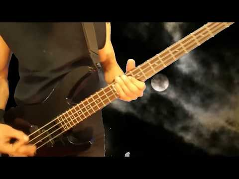 Manowar - Black Wind Fire and Steel bass cover