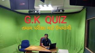 G.K TEST IN GUJARATI/જનરલનોલેજ ટેસ્ટ