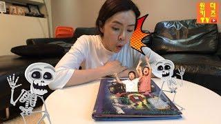 도망가! 유령의집 팝업책 속으로 들어갔어요! Children stuck in the haunted house pop-up book. escape haunted house