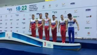Церемония награждения Чемпионата России 2018