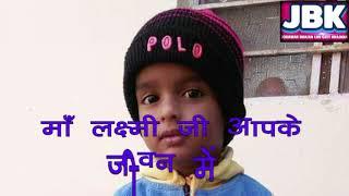 आपको सभी को दीपावली पर्व की हार्दिक बधाईयाँ । जोरावरसिंह राजपुरोहित,शिवेंद्रसिंह जादौन।।
