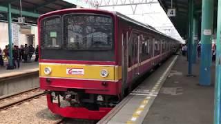 ジャカルタKRL JABODETABEK元JR東日本205系ハエ18編成Manggarai発車※音量注意