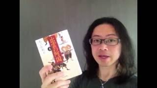 【チャンネル登録お待ちしてます】@札幌 1年で10000冊読む日本一の本...