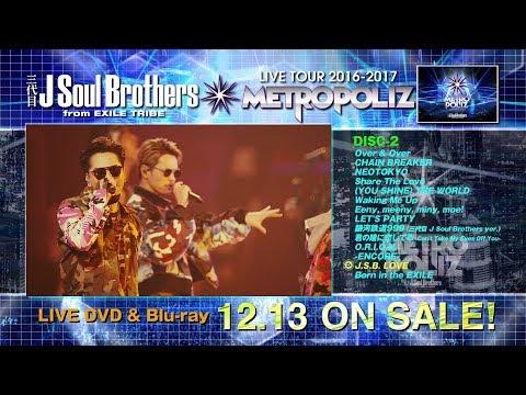 "「三代目 J Soul Brothers LIVE TOUR 2016-2017 ""METROPOLIZ""」 LIVE DVD & Blu-ray trailer映像"