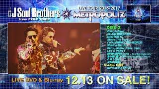 """三代目 J Soul Brothers LIVE TOUR 2016-2017 """"METROPOLIZ"""" LIVE DVD & ..."""