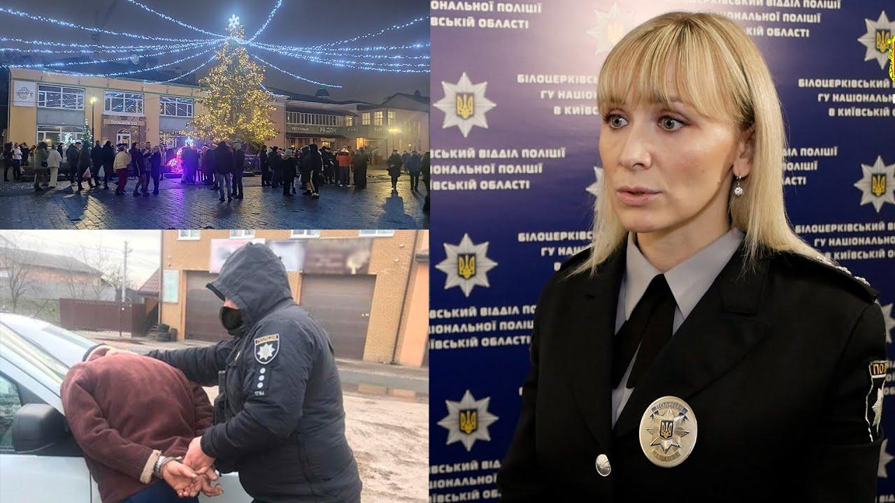 Злочини у Новорічну ніч
