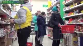 Самое смешное видео Розыгрышей в супермаркете.  Прикол за Приколом!!!