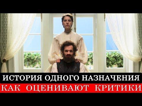Наше ТВ онлайн. Смотреть Канал Наше TV (Россия): прямая