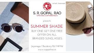 S R Gopal Rao Opticians Theatre Ad