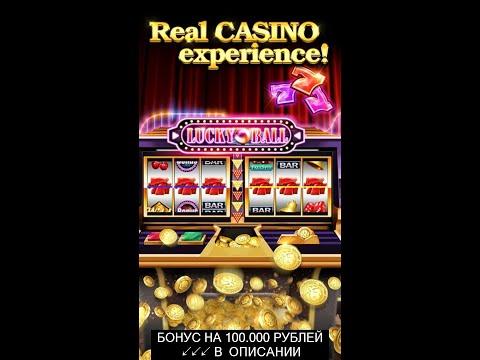Поиграть в бесплатные игровые автоматы