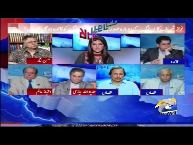Is Imran Khan's demand for new election justified? Report Card - 02 Oct -17 #1