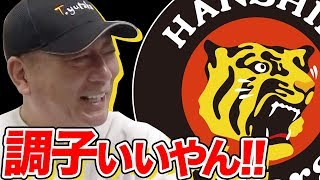 【fanicon】 高木豊と仲間達! https://fanicon.net/fancommunities/105...