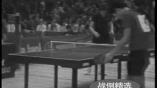 Xi Enting vs Antun Stipancic (1973 WTTC)