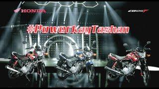 Honda CB125F - #PowerKayTashan