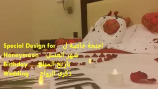 Best Hotel To Stay In Muscat - (WATCH THIS VIDEO -SPEAKER ON)(Remas Hotel Suites Located 15mns drive away from Muscat International Airport. Best For Long stay as well as Short stay., 2016-07-27T14:34:27.000Z)