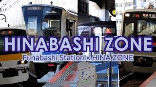 船橋駅 × RED ZONE(HINA ZONE)】 ひなぞねが好きすぎて作ってしまった。...