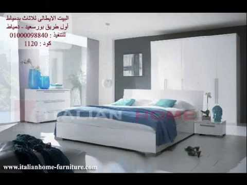Latest Videos Of Modern Bedroom 2014