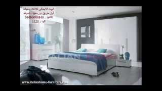 Latest Videos Of  Modern Bedroom 2014 - 2015   Videos Italian Home  Furniture