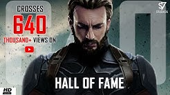 Hall Of Fame | Tribute To Captain America | S7 Studios