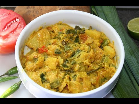 Sri lankan leeks and potato curry veganvegetarian youtube sri lankan leeks and potato curry veganvegetarian forumfinder Choice Image