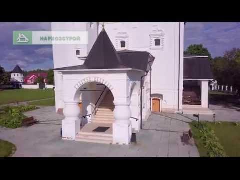 Храм Входа Господня в Иерусалим г.Верея. Фильм. НАРХОЗСТРОЙ