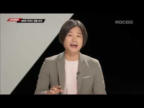 [풀버전] 김의성 주진우 스트레이트 11회 - MB와 쿠르드 깡통유전