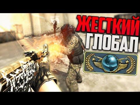 Скачать Counter Strike 16, Скачать CS 16, Скачать кс 16