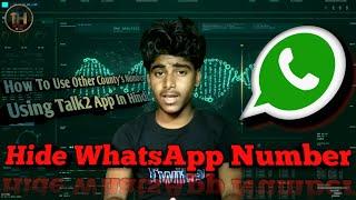 Video Hide WhatsApp Number ( Hindi/Urdu ) download MP3, 3GP, MP4, WEBM, AVI, FLV November 2017