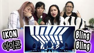 Download [KPOP REACTION] IKON 아이콘 -- BLING BLING MP3