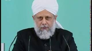 Urdu Khutba Juma 13th July 2007: Divine attribute of Al Momin (Bestower of Security)