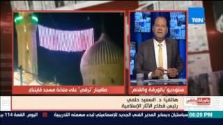 رئيس قطاع الآثار الإسلامية: فتحنا تحقيقاً في واقعة فيديو صافينار والمئذنة ليست لمسجد