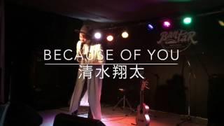 新垣李沙 (Arakaki Risa) XFactorOkinawajapanファイナリスト。 沖縄...