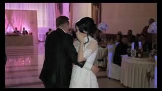 Танец дочери с отцом