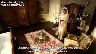Запрет 1 фрагмент смотреть онлайн с русскими субтитрами