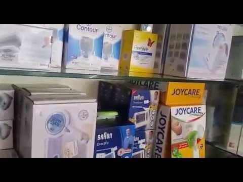 مستلزمات طبية للتواصل 966582484999 Youtube