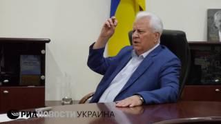 Своевременная децентрализация позволила бы избежать конфликта с РФ   Кравчук