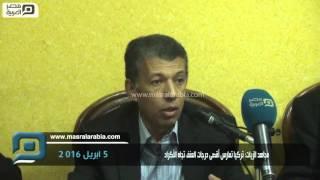 مصر العربية | مجاهد الزيات: تركيا تمارس أقصى درجات العنف تجاه الأكراد