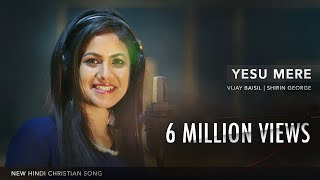 Yesu Mere | New Hindi Christian Song | Shirin George | Pr. Wilson George | Vijay Baisil ©