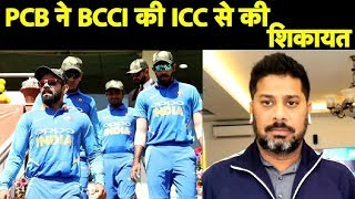 BREAKING NEWS: Pakistan CB Complains to ICC Over Indian Players Sporting Army Caps | Vikrant Gupta